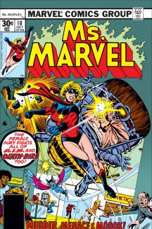 Ms. Marvel (1977) #10