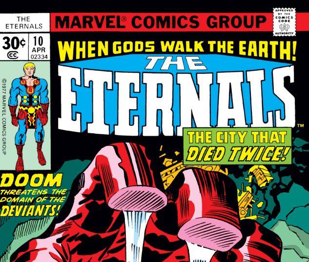 ETERNALS (1976) #10