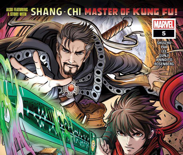 Sword Master #5