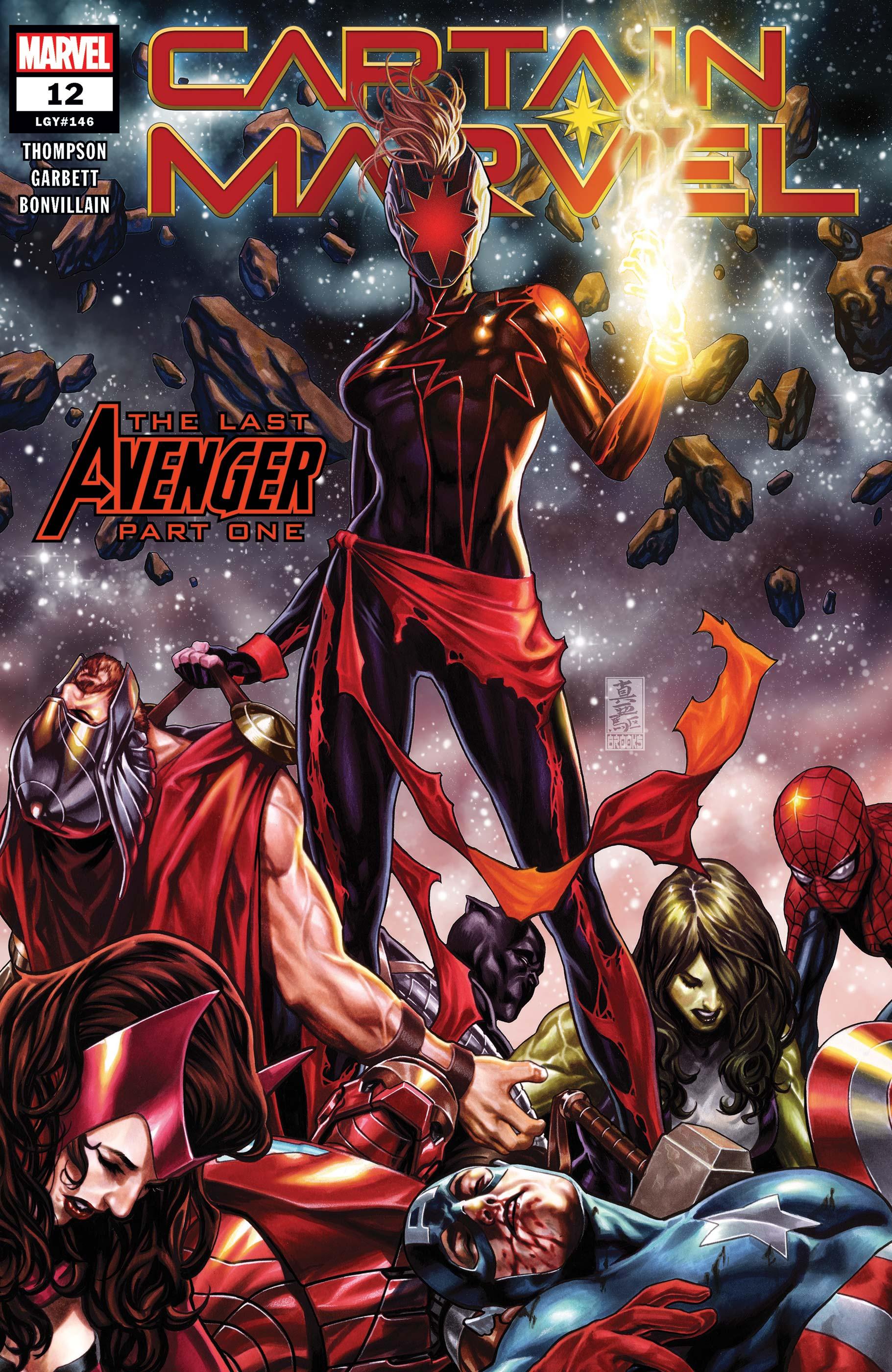 Captain Marvel (2019) #12