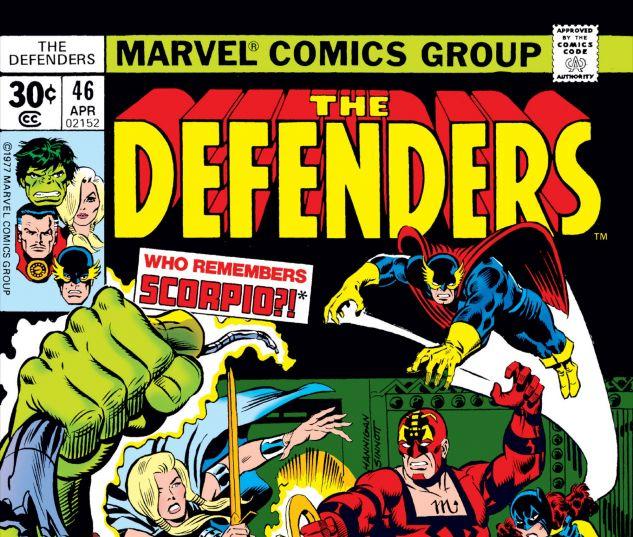 Defenders_1972_46
