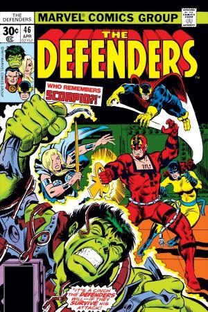 Defenders (1972) #46