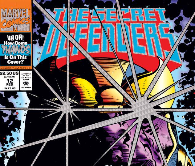Secret Defenders #12