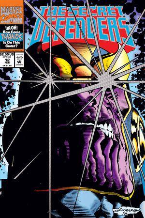 Secret Defenders (1993) #12