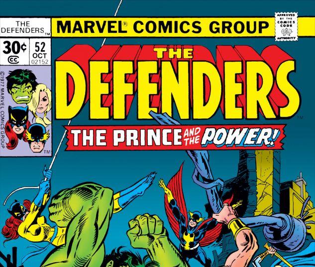 Defenders_1972_52