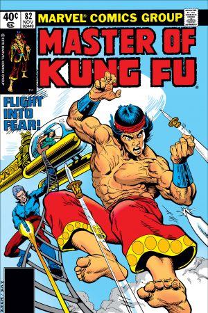 Master of Kung Fu (1974) #82