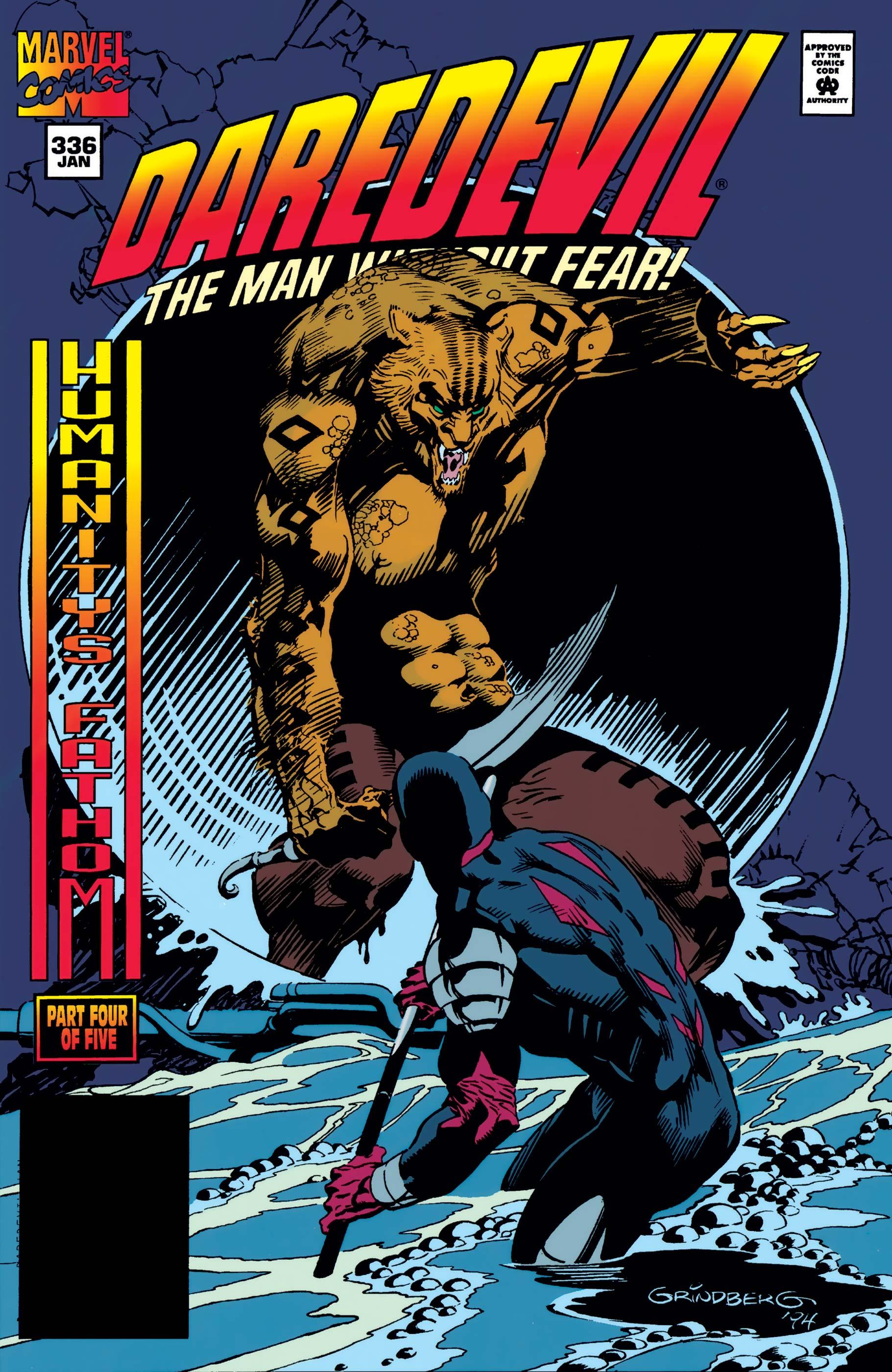 Daredevil (1964) #336