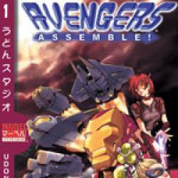 Marvel Mangaverse: Avengers Assemble!