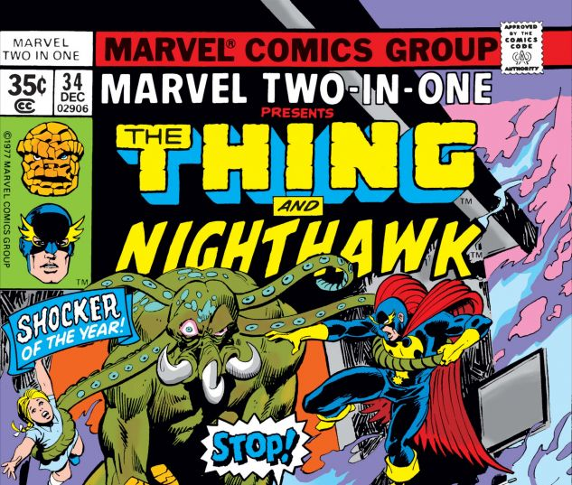 Marvel_Two_in_One_1974_34