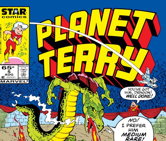 Planet Terry (1985) #5