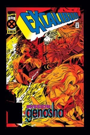Excalibur (1988) #86