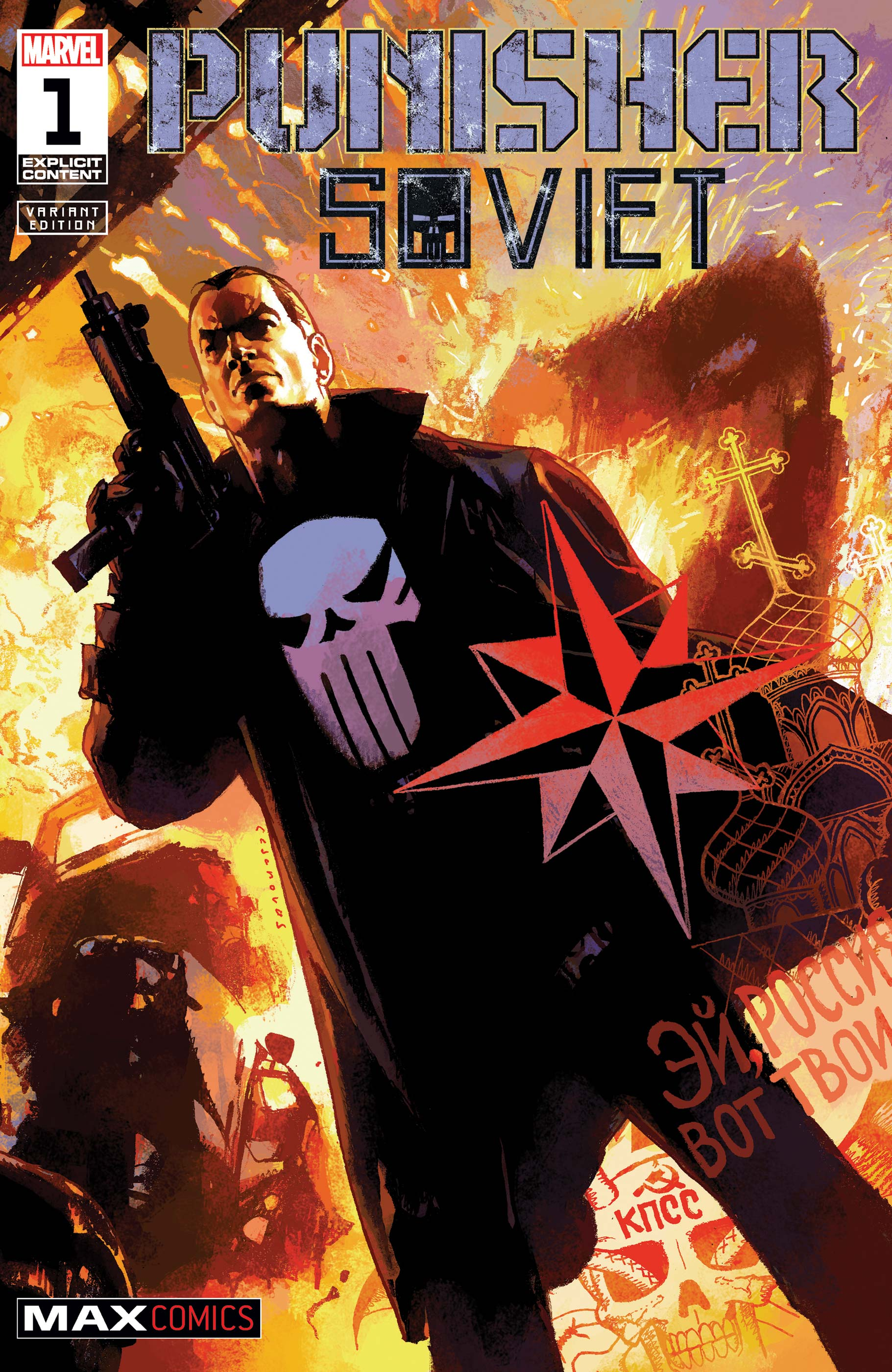 Punisher: Soviet (2019) #1 (Variant)