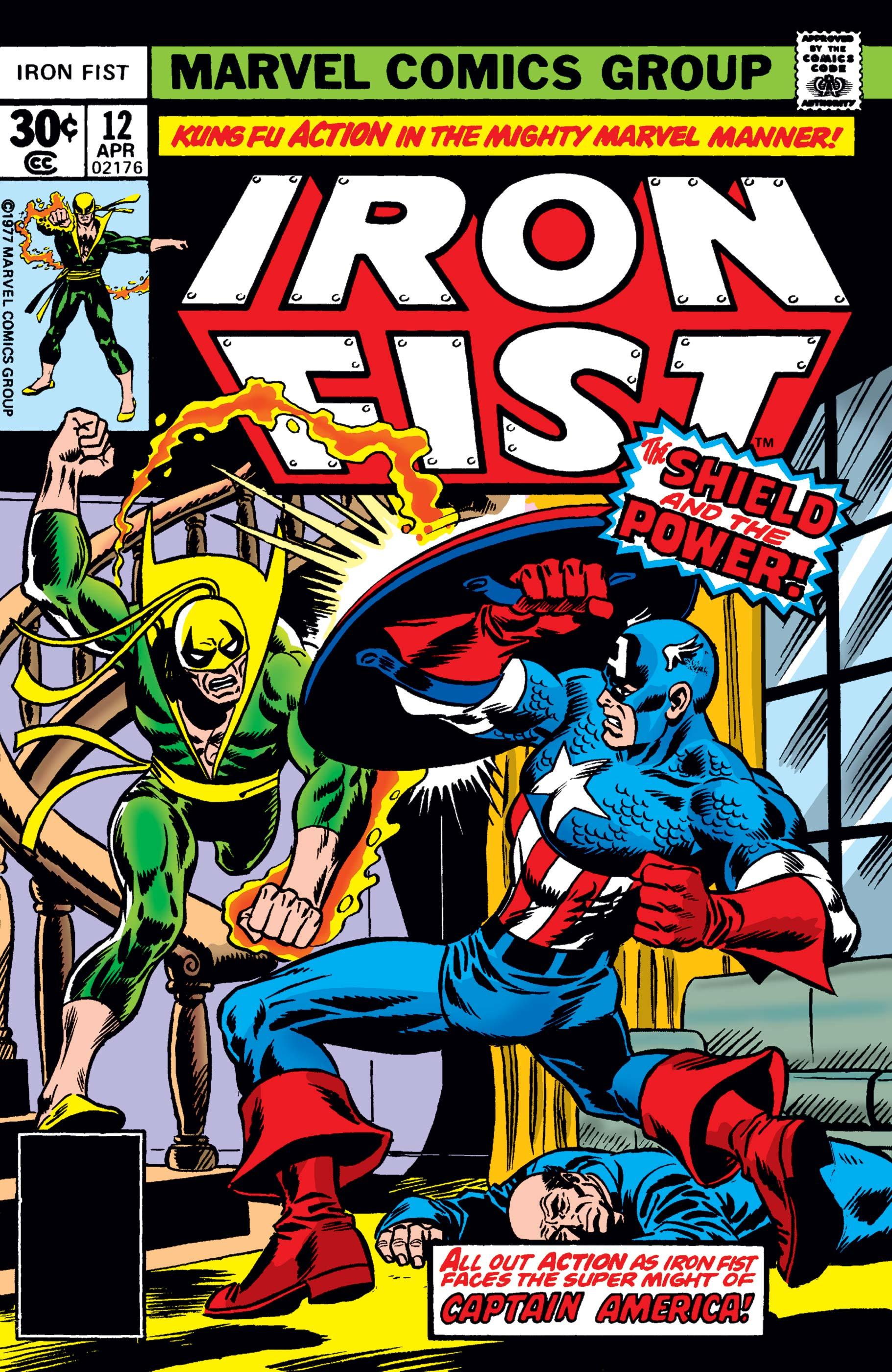 Iron Fist (1975) #12