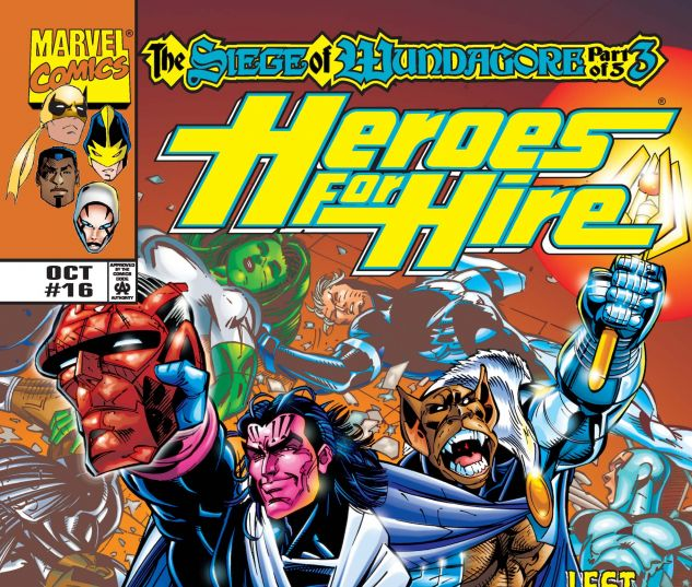 HEROES_FOR_HIRE_1997_16