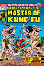 Master of Kung Fu (1974) #25 cover