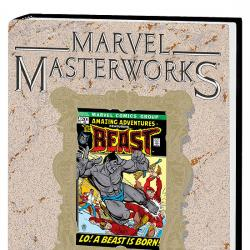 Marvel Masterworks: The X-Men Vol. 7