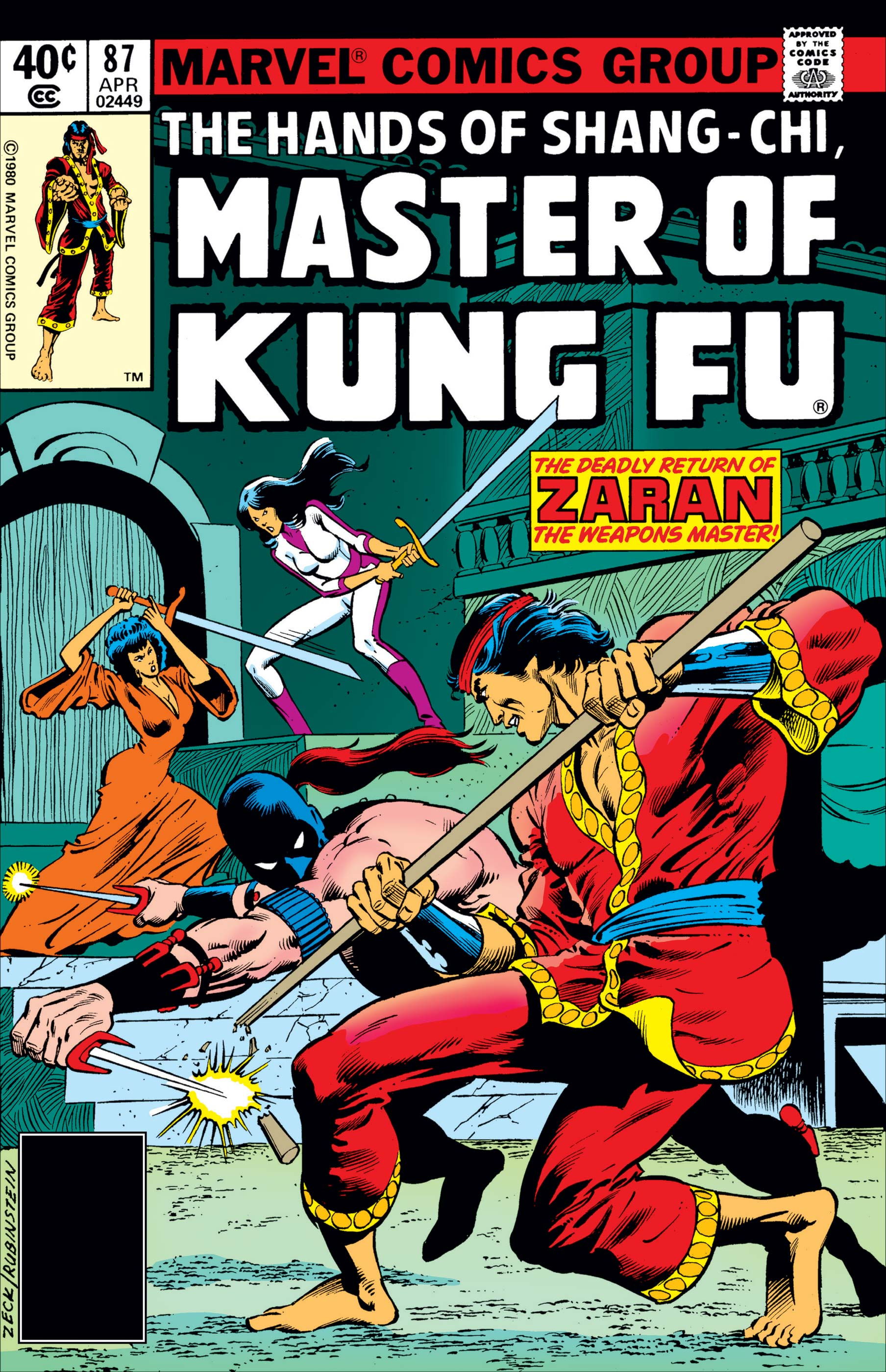 Master of Kung Fu (1974) #87