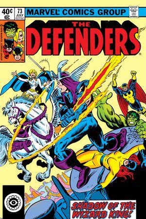 Defenders (1972) #73
