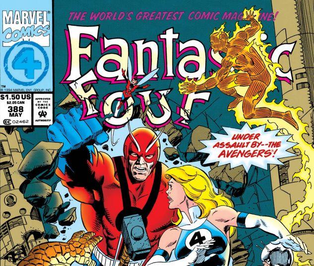 Fantastic Four (1961) #388