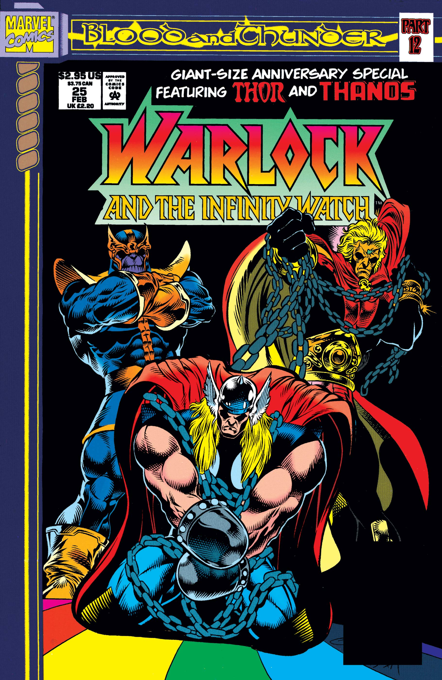 Warlock and the Infinity Watch (1992) #25