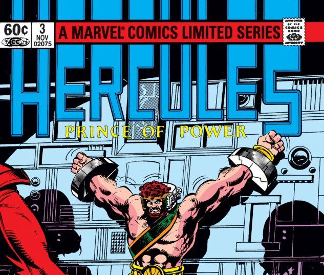 Hercules_1982_3
