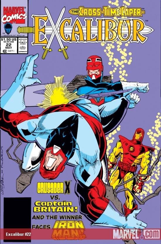 Excalibur (1988) #22