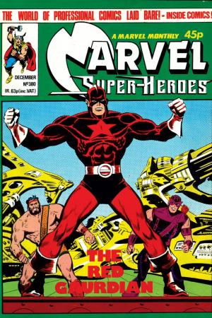 Marvel Super-Heroes (1967) #380