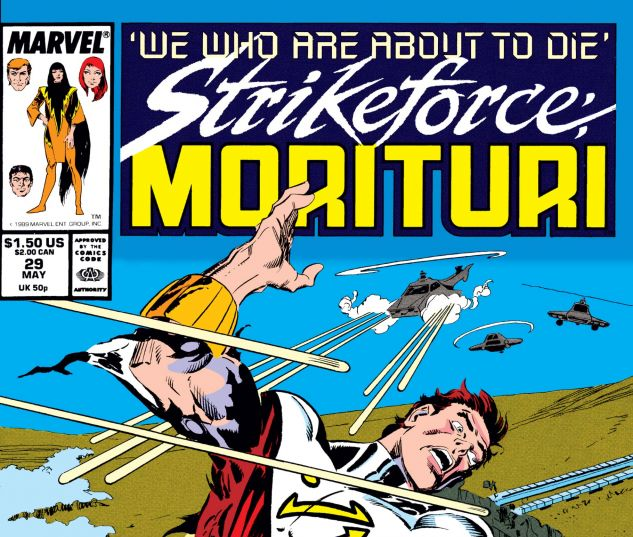 Strikeforce_Morituri_1986_29