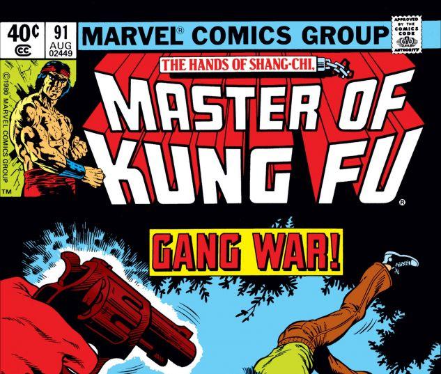 Master_of_Kung_Fu_1974_91_jpg
