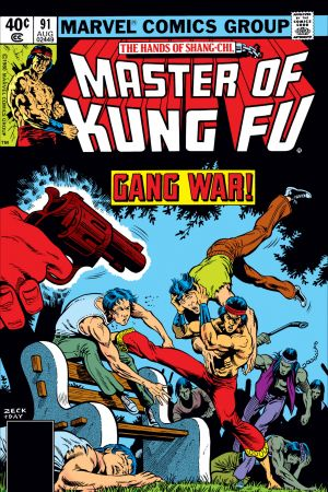 Master of Kung Fu (1974) #91