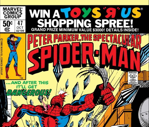 PETER PARKER, THE SPECTACULAR SPIDER-MAN (1976) #47