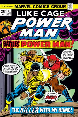 Power Man (1974) #21
