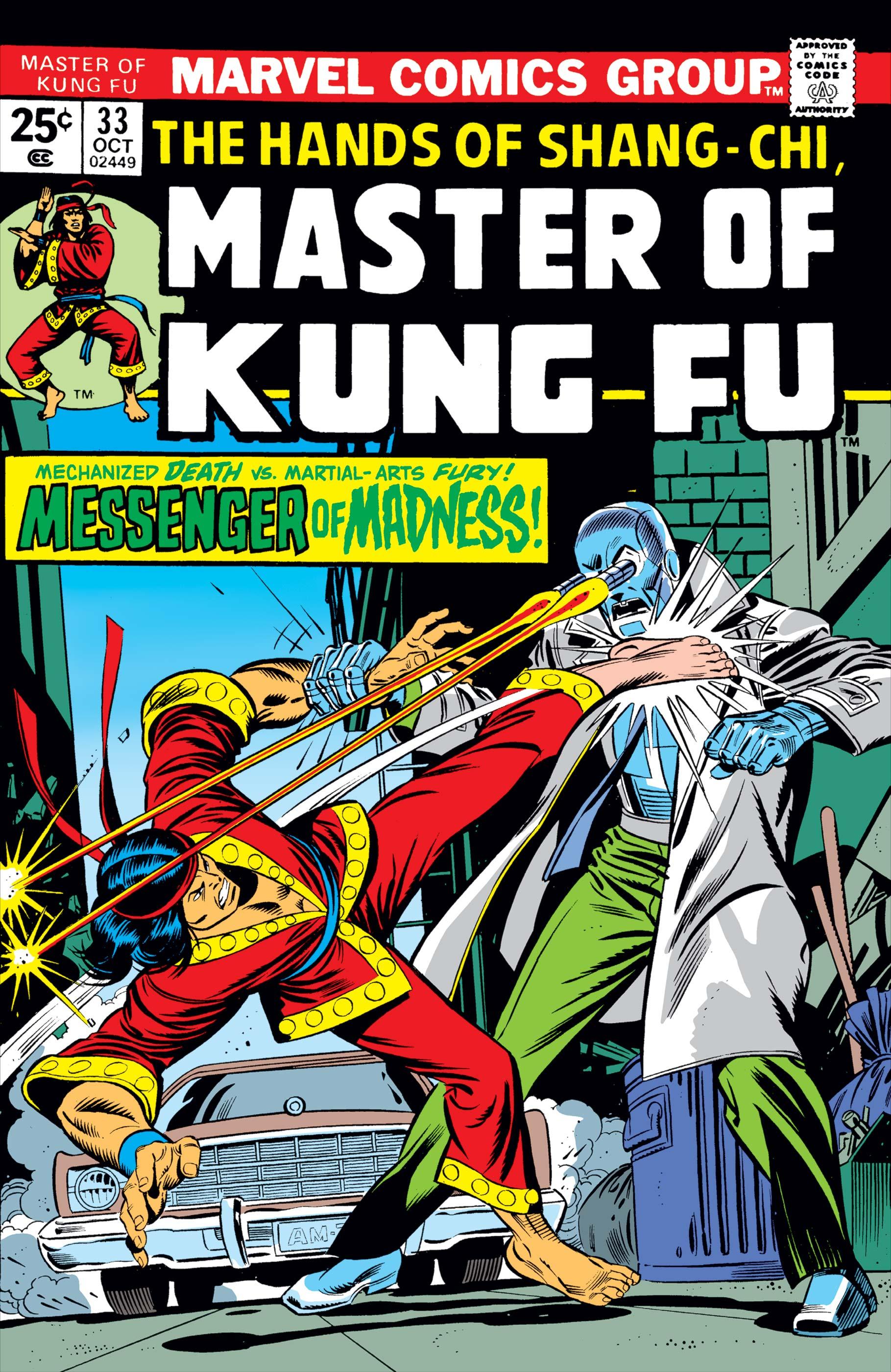 Master of Kung Fu (1974) #33