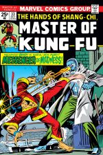 Master of Kung Fu (1974) #33 cover