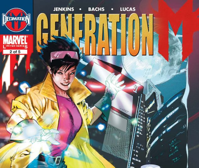 Generation M (2005) #2