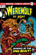 Werewolf By Night (1972) #27 cover