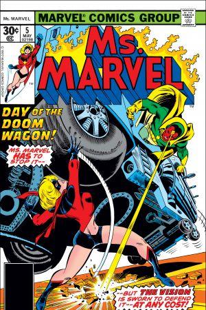 Ms. Marvel (1977) #5