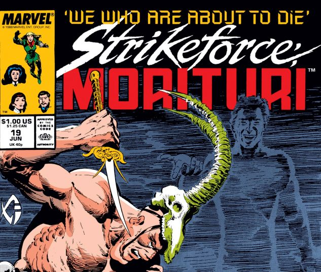 Strikeforce_Morituri_1986_19