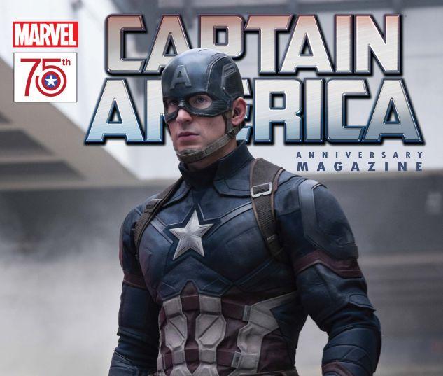cover from Captain America 75th Anniversary Magazine (2016) #1