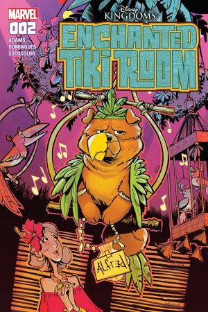 Enchanted Tiki Room (2016) #2