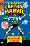 CAPTAIN MARVEL (1968) #1